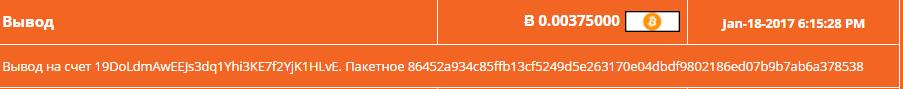 Bit Magnet - bitmagnet.biz 48a2e87d824d
