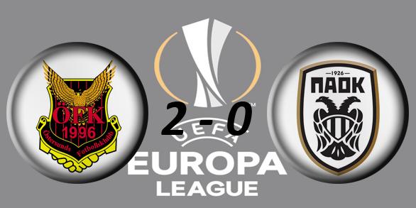 Лига Европы УЕФА 2017/2018 58f4fd5ffb2e