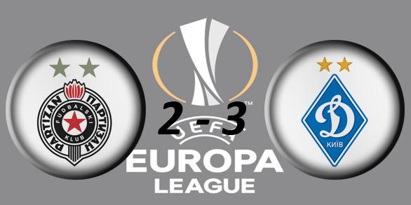 Лига Европы УЕФА 2017/2018 772cc6048895