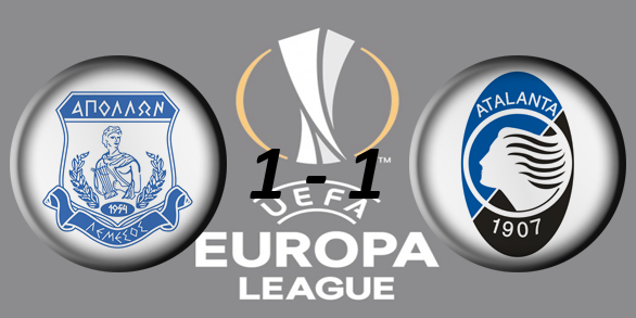 Лига Европы УЕФА 2017/2018 28c0201b4f67