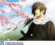 Yone Kazuki Bd80d690cf51t