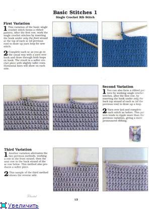Crocheting_School_ Школа вязания крючком 3a08d4f1cc3et