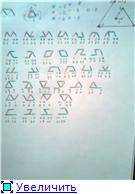 Цвет, аккорд и руны - Страница 2 2b092668f9act