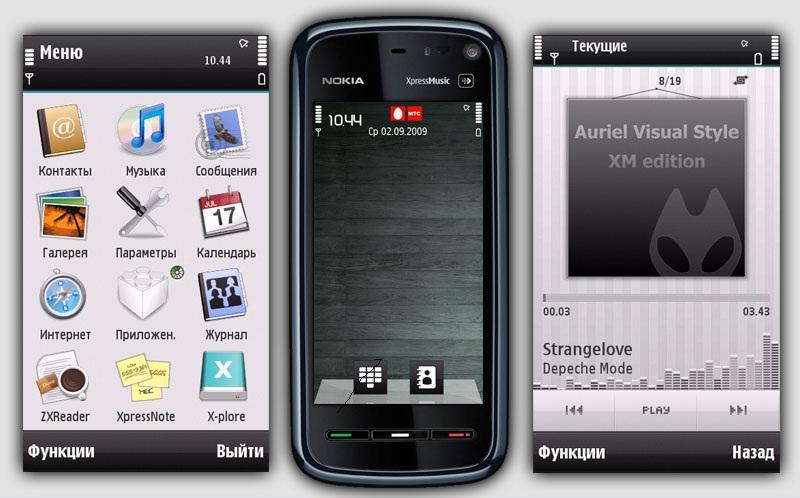 حصريا أجمل ثيمات نوكيا 2010 Best themes for your Nokia Abfccc589726