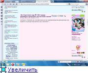 Поговорим о дизайне сайта и форума. - Страница 5 A2a81dfef7a6t