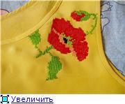 Украиночкины хвастушки B71f667d1573t
