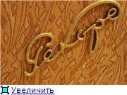 """Радиоприемники серии """"Рекорд"""". 93a125be4f37t"""