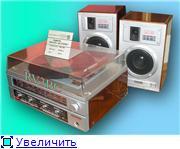 Муромский завод РИП. 20c2d377f423t