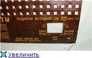 Банк данных, или как выглядят задние стенки, отечественные.  D8276441dee4t