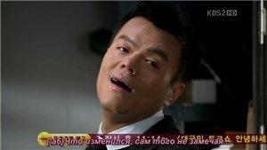 Сериалы корейские - 4 - Страница 9 054d0cc246e6t