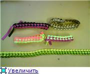Плетеные браслеты 338388b5b267t