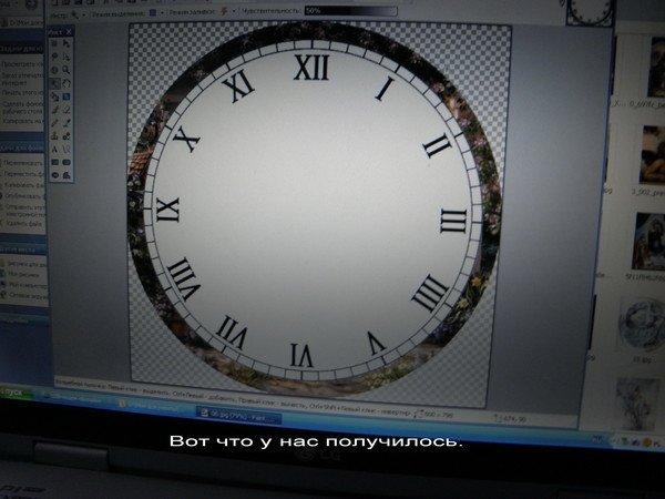 Делаем  картинку для часов Dc43f50ccac8