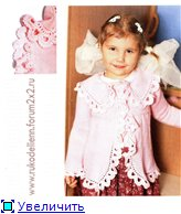 Кофточки и свитера для девочек - Страница 2 A3c199f7bf77t