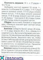 Головные уборы - Страница 3 70842f4a9574t