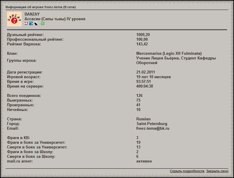 Заявка D75958feecdc