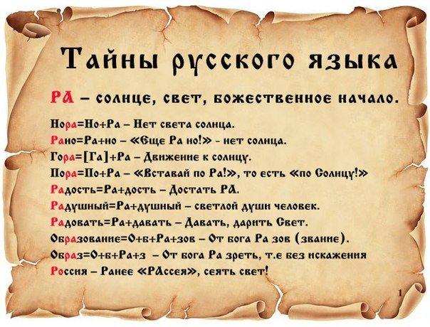Древняя Русь 02d69b40a7f3