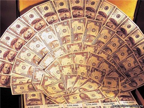 Фэн-шуй деньги D49028dc10af