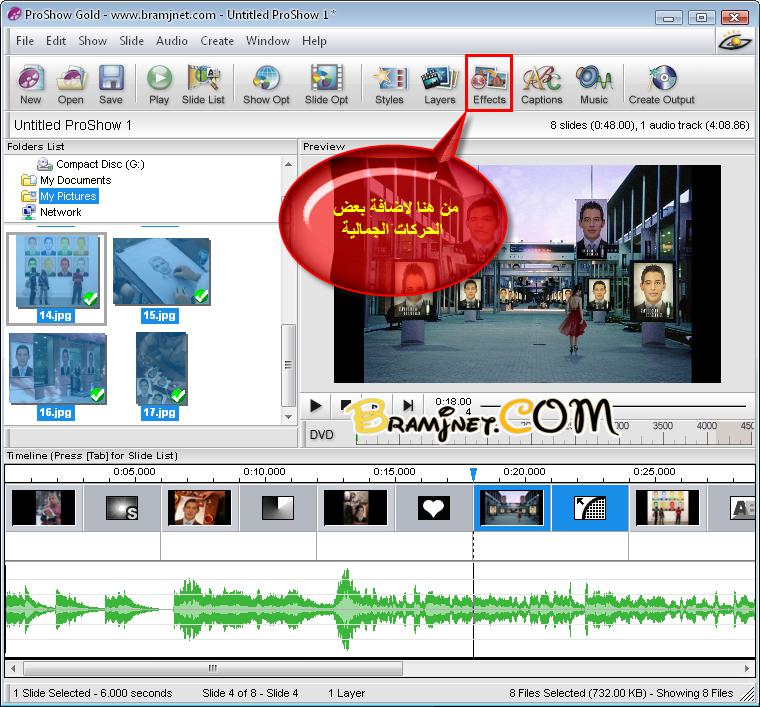 ادخل عالم الانتاج والاخراج من برامج نت ProShow Gold 4.1 C5aa9845a9e6