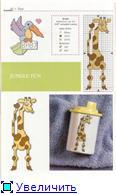 Жирафики - вышивка Ee17d817154ct