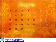 Календарь на 2010 год A72ae8c67abbt