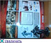 Assassin's Сreed 151a52253891t