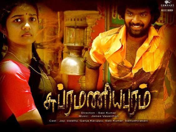 Cубраманиапурам / Subrananiyapuram (2008) Dd9441171d16