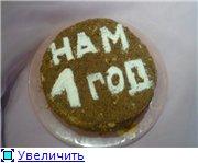 Праздничный торт - Страница 2 183a8fa7500ft