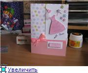 Фоксины Хендмейдики Bec92c43eae2t