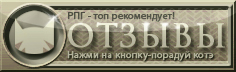 Другие Миры - Страница 4 8565f948c451