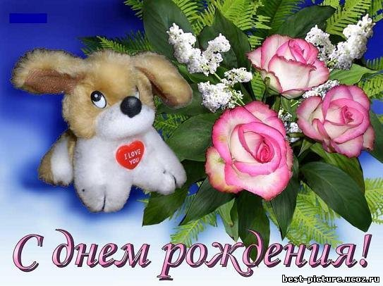 Поздравляем Машеньку(Kissa ) с днем рождения!!!!! Be8907d82375