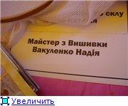 СОРОЧИНСКАЯ ЯРМАРКА 2010-11-12года - Страница 2 2888ffc40a77t
