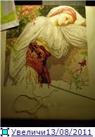 Совместный процесс: ЗР ЧМ-008 Девушка с лебедем. - Страница 5 7e31d3e651a4t
