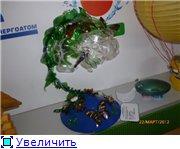 Детские выставки творчества! C204e768420ct