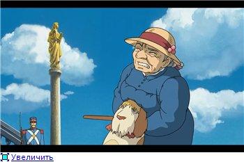 Ходячий замок / Движущийся замок Хаула / Howl's Moving Castle / Howl no Ugoku Shiro / ハウルの動く城 (2004 г. Полнометражный) C4c424806d64t