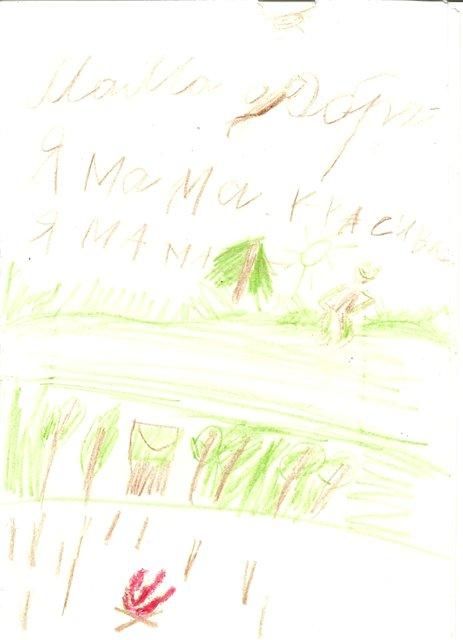 История моего ребенка - Страница 6 91d0106a4a48