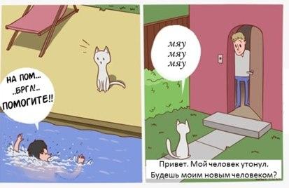 Мир комиксов - Страница 2 173620e1f95e