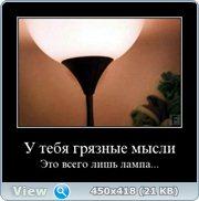 Интересное в дизайне - Страница 2 65ff433503bdf61356b9556851c11e61