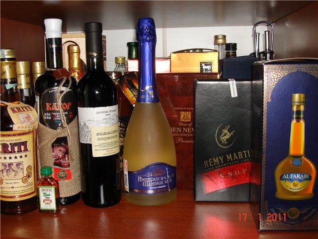 Спиртные напитки - что подать на стол 2e22b027e7aa