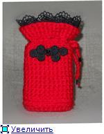 Мешочки для Таро и Рун. Продаются!  :) 589e59f8181at