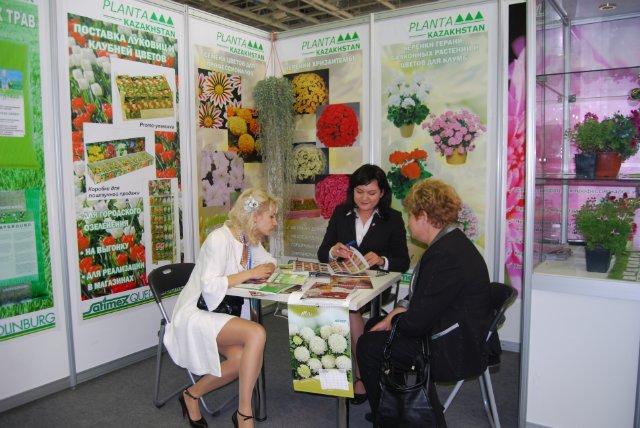 Международная выставка цветов AstanaFlorExpo - 2011 4c45e144bfbd