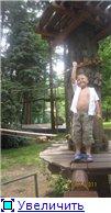 Поездка на Черноморье D6a17fd1b077t