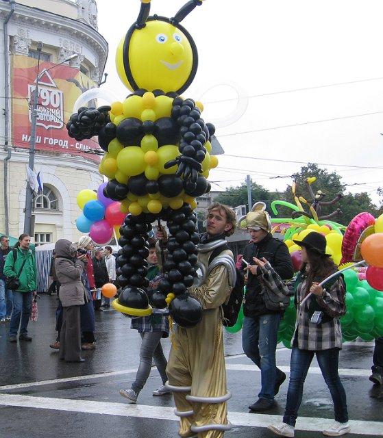 День города 2011 D57c66c9dbc1