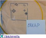 """""""Календарь 2012"""" - вышиваем вместе!!!! - Страница 2 1494a3e798fdt"""