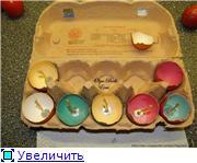 Сувениры к Пасхе 995cb66a69aat