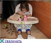 Марише Федотовой нужна Ваша помощь, 6 лет-ДЦП. - Страница 3 D63ec79d3c26t