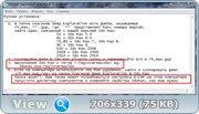 SAP 3D Visual Enterprise Author (Deep exploration) - Страница 3 C942ad6c1f12