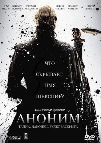 Великая афера или бред? Пушкин и Дюма – один человек? 53e47dec486d