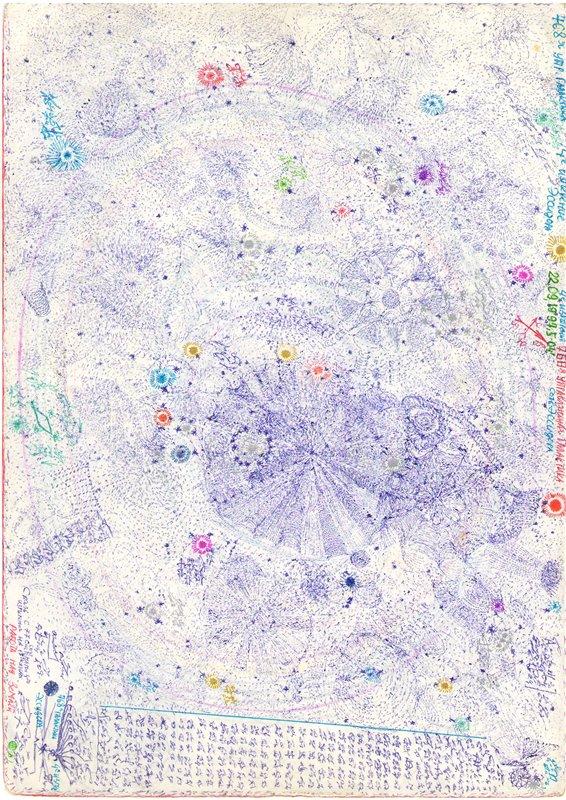 Космограммы звездного неба.(галактические карты) 357796fc85a4
