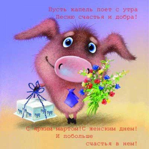 Наши любимые праздники! - Страница 8 17701361bf30
