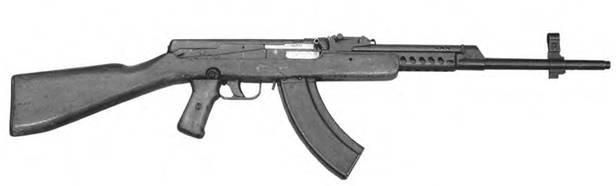 Патрон 7,62×39 мм (макет массо-габаритный) Daff2ccc9300